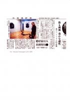 20_7hokkaido-newspaperss.jpg